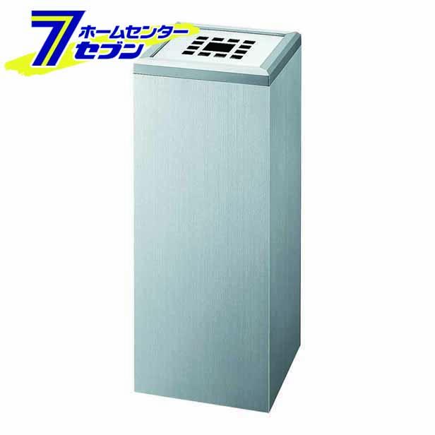 山崎産業 スモーキングNKF-250(STヘアーライン)【キャッシュレス5%還元】