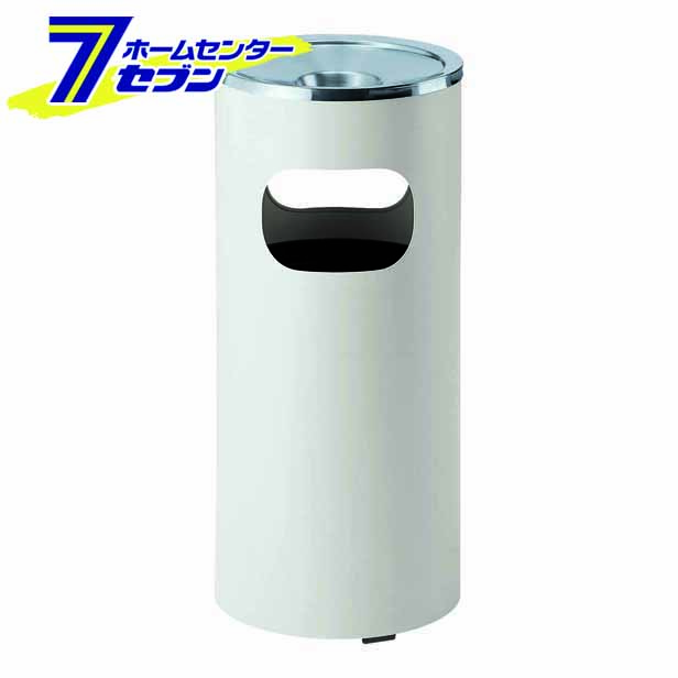 山崎産業 屋内用灰皿 スモークリンDS-1200 アイボリー【キャッシュレス5%還元】【hc8】