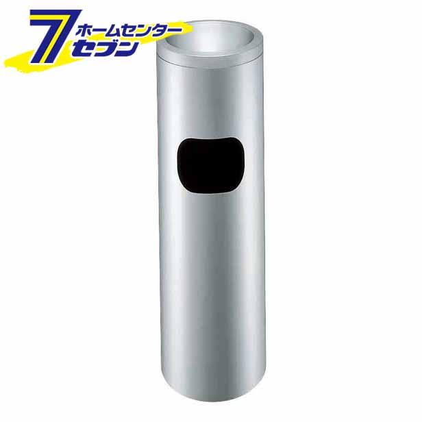 山崎産業 スモーキング(STヘアーライン)MF-220