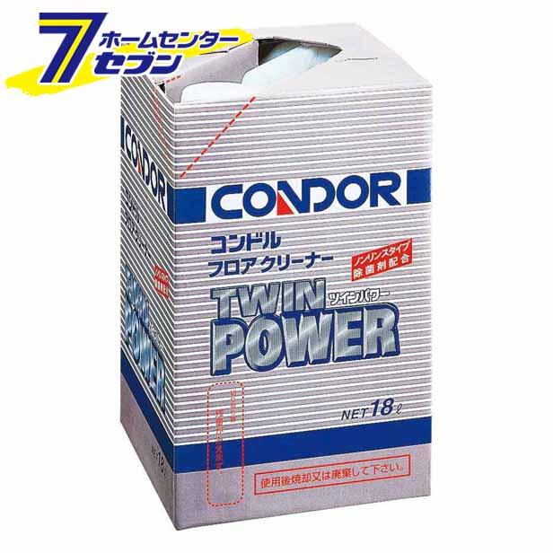 山崎産業 フロアクリーナー【ツインパワー】18L C301-18LX-MB