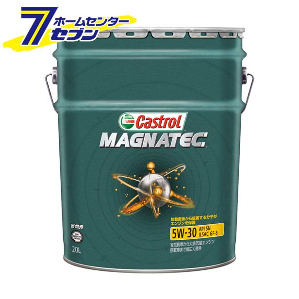 Magnatec マグナテック SN 5W-30 (20L) カストロール【キャッシュレス5%還元】