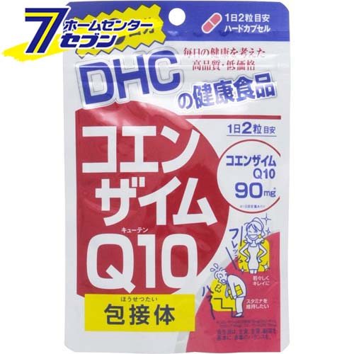 DHC コエンザイムQ10 包接体 60日分 120粒 推奨 コエンザイムq10 現金特価 栄養補助食品 サプリ dhc 健康補助食品