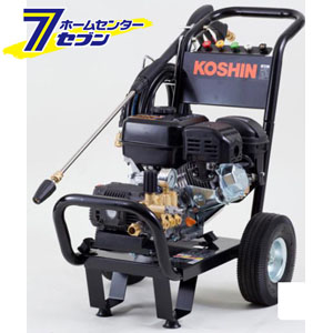 エンジン式高圧洗浄機 JCE-1510UK 工進 [農機洗浄 洗浄機 泥汚れ KOSHIN koshin]