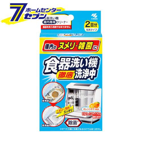 食器洗い機徹底洗浄中 オレンジオイル配合 粉末タイプ 2回分 小林製薬 洗浄剤 美品 25%OFF 食洗機用 食器洗い機用