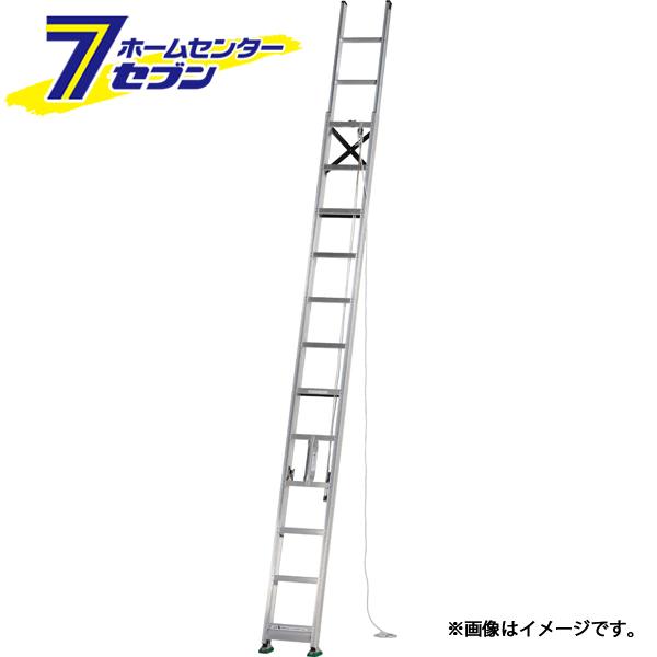 2連はしご 約6m MD-60D アルインコ [ハシゴ 梯子 園芸用品 アルミ]
