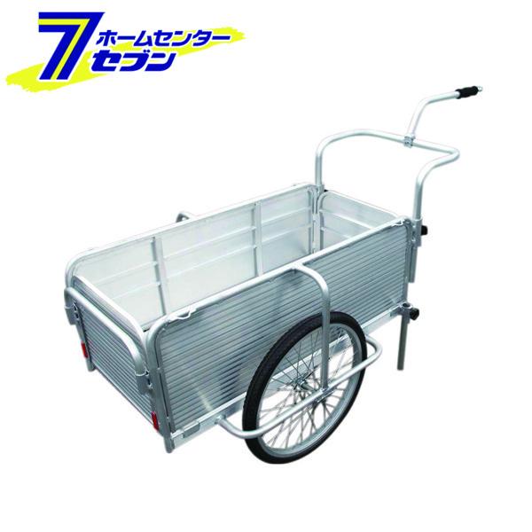 昭和ブリッジ販売 自転車で引けるアルミ製折りたたみ式リヤカー SMC-10C リヤカー 運搬器具 園芸用品 大幅値下げランキング 1年保証 ガーデニング 農業 hc8