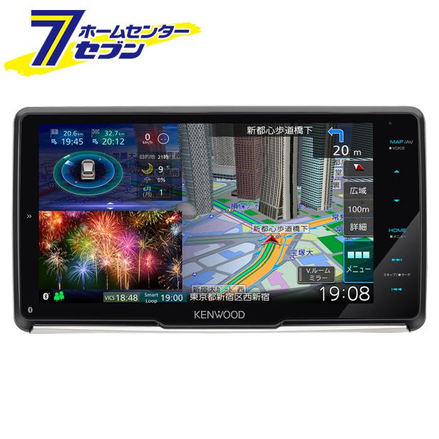 ケンウッド MDV-M907HDF [カーナビ 9V型フローティングモデル 彩速ナビ ハイレゾ音源対応 地上デジタルTVチューナー Bluetooth内蔵 KENWOOD]【hc8】