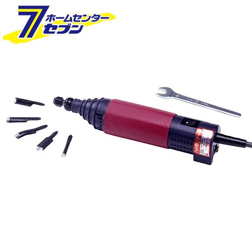 電動木彫機 ハイホリデー HHD-10 東京オートマック [電動工具 ホビーツール]【キャッシュレス5%還元】