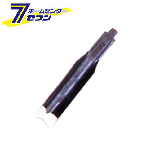 内祝い 彫刻刃物 BP TS-2207 東京オートマック ホビーツール ポイントUP:2021年3月4日pm20:00から3月11日am1:59まで お気に入 電動工具