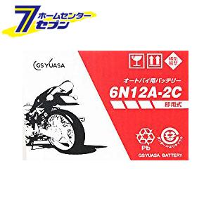【送料無料】バイク用バッテリー 解放式 6N12A-2C ジーエス・ユアサ [バッテリー液別(液同梱) オートバイ gsユアサ]