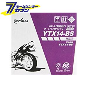 【エントリーでポイント最大5倍】バイク用バッテリー 制御弁式 YTX14-BS ジーエス・ユアサ [即用式(バッテリー液同梱) オートバイ gsユアサ]【キャッシュレス5%還元】【hc8】【ポイントUP:2020年3月21日am9時59まで】