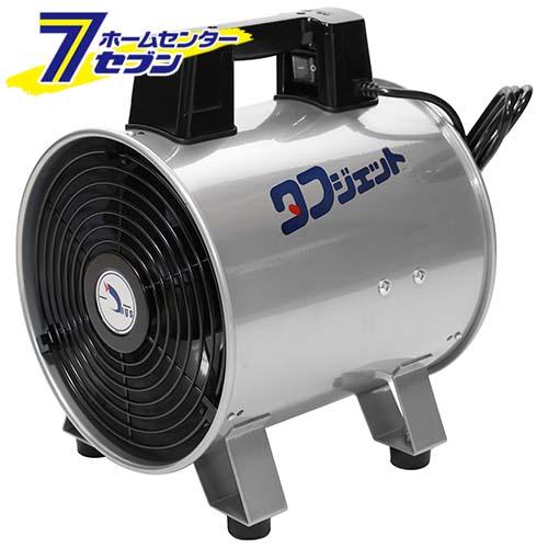 タフジェット CKF-25-1 イングス [電動工具]【キャッシュレス5%還元】