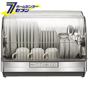 食器乾燥機 TK-ST11-H ステンレスグレー 三菱 [MITSUBISHI 家電 キッチン 大容量 抗菌加工ステンレス ]【ポイントUP:9月4日20時~9月11日1時59分】