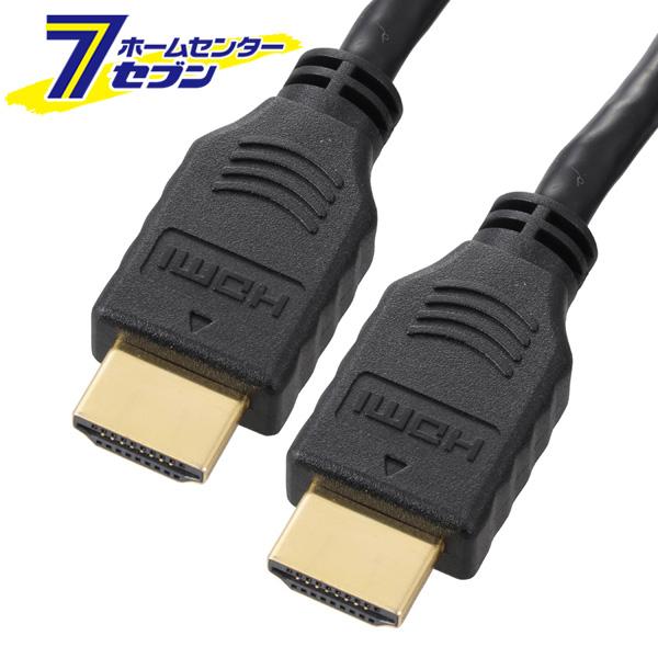 オーム電機 期間限定の激安セール イーサネット対応 HDMIケーブル 黒 1m 品番 hdmiケーブル 05-0571 VIS-C10HKP-K ケーブル 4k ポイントUP:2021年3月4日pm20:00から3月11日am1:59まで 最安値