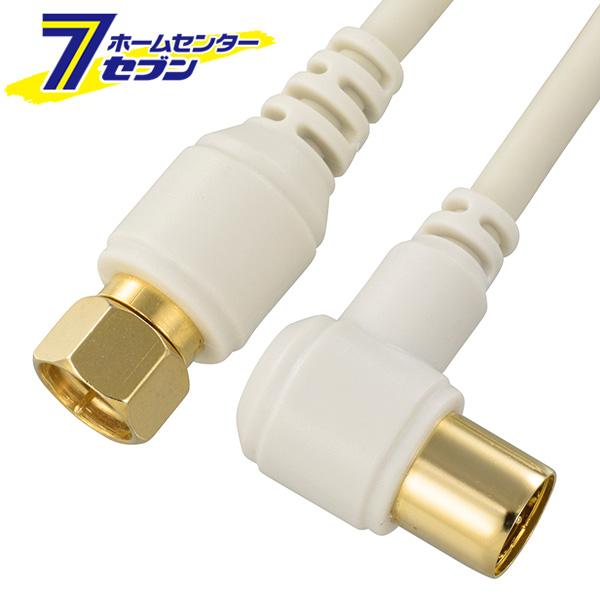オーム電機 TV接続ケーブル 2C 4K8K対応 F-L型 価格 交渉 送料無料 100%品質保証 5m 品番 06-1970 ANT-C5S2FL-W 4k ケーブル BS 地デジ ポイントUP:2021年3月4日pm20:00から3月11日am1:59まで スカパー CS FM 8k VHF