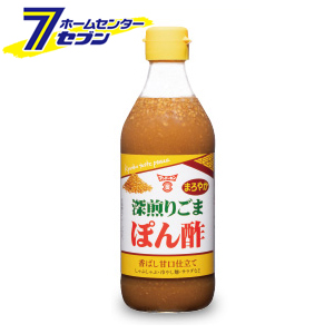 販売実績No.1 フンドーキン醤油 深煎りごまぽん酢 360ml ポン酢 粒ごま ゴマ まろやか ねりごま 甘口 すりごま 即日出荷
