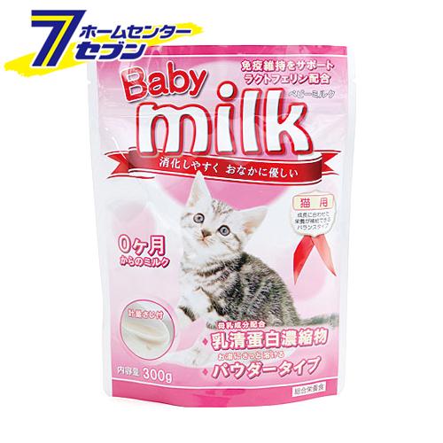 ニチドウ ベビーミルク 猫用 300g 粉ミルク 登場大人気アイテム パウダータイプ 母乳成分配合 0ヶ月から hc8 送料無料 新品