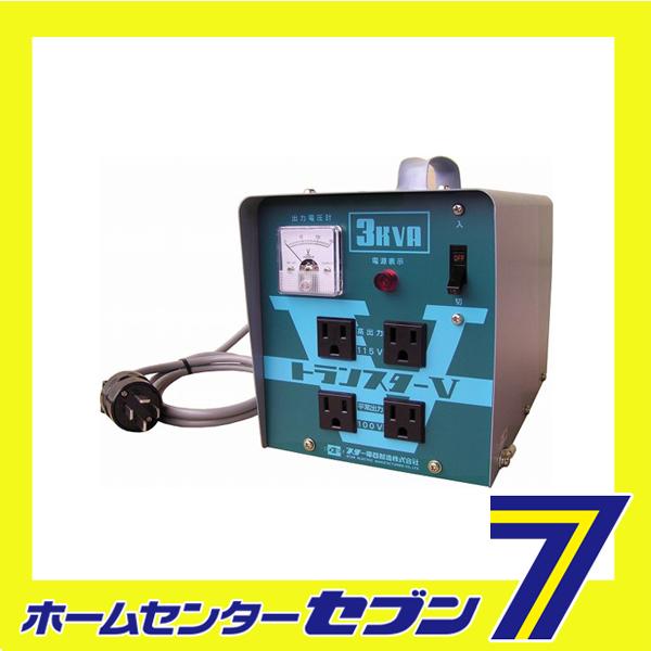 トランスターV STV-3000 スター電器製造 [電動工具 電工ドラム コード 変圧器]【ポイントUP:2018年7月6日am10時~7月9日am9時59】