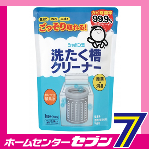 Bubble Boulder County washing tank cleaner 500 g laundry detergent washing tank cleaner soap bubbles