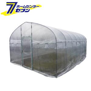ビニールハウス 菜園ハウス 一式 H-3654 南栄工業 [園芸ハウス 温室 農業 ビニール温室]