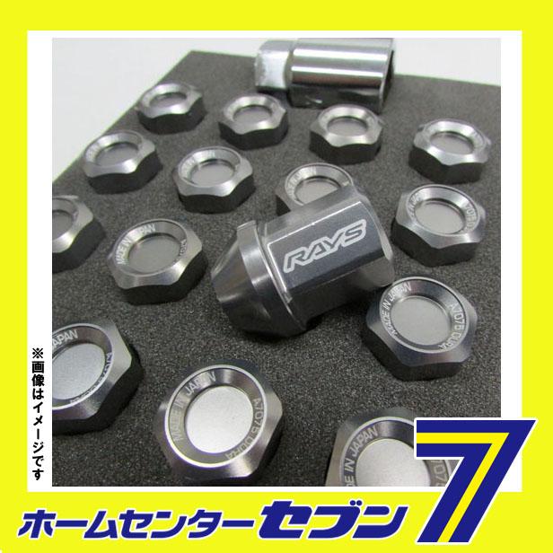 【送料無料】RAYS(レイズ) ジュラルミンロック&ナットセット L32 5H用 M12X1.5 ガンメタリックアルマイト [品番:74020001104GM] RAYS [ホイールパーツ ロックナットセット]