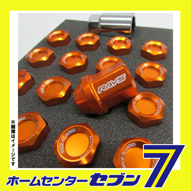 【送料無料】RAYS(レイズ) ジュラルミンロック&ナットセット L32 5H用 M12X1.25 オレンジアルマイト [品番:74020001110OR] RAYS [ホイールパーツ ロックナットセット]