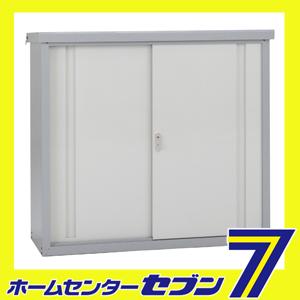 【送料無料】横型収納庫 FSW17G アルインコ [収納庫 鍵 棚板]【ポイントUP:1/9PM23~1/16AM1時59】