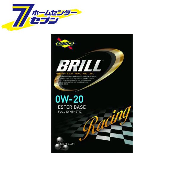 レーシングオイル BRILL (ブリル) 全合成油 0W-20 4L×4缶セット SUNOCO (スノコ) [エンジンオイル モーターオイル 自動車]
