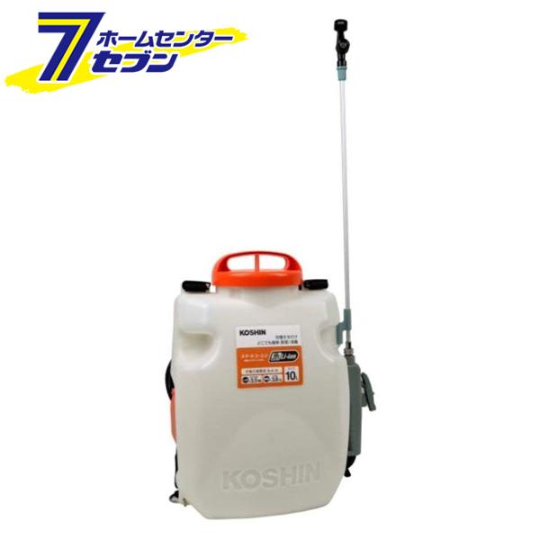 【送料無料】 充電式噴霧器 SLS-10 (SLS-10-AAA-0) 工進 [噴霧器 充電 充電式 背負い 背負噴霧器 農業 散布]