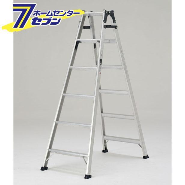 はしご兼用幅広脚立 約180cm MXB180FX アルインコ ALINCO [ハシゴ 梯子 園芸用品]【キャッシュレス5%還元】