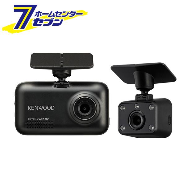 【送料無料】 車室内撮影対応 2カメラドライブレコーダー スタンドアローン型 DRV-MP740 ケンウッド KENWOOD [ドラレコ カー用品 安全用品メインユニット 前方用カメラ 2ndカメラ 室内用用カメラ ]
