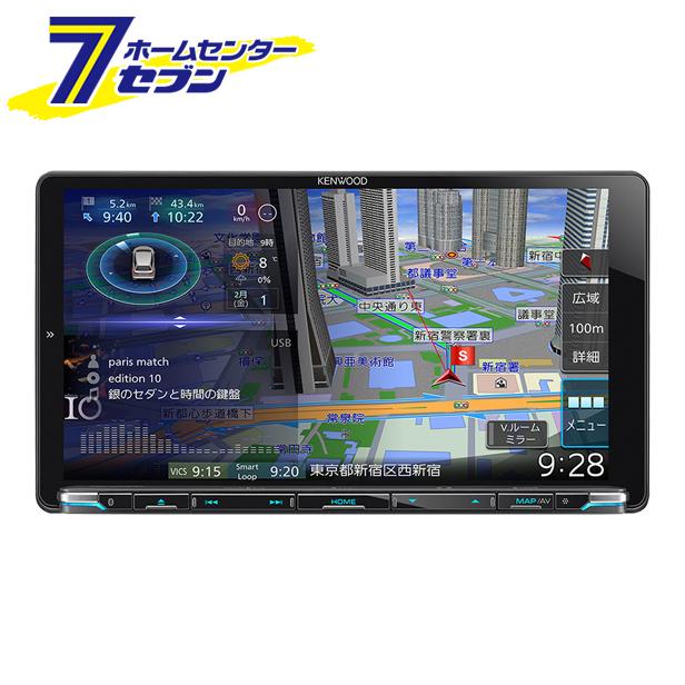 【送料無料】 彩速HD 地上デジタルTVチューナー 9V型モデル MDV-M906HDL ケンウッド KENWOOD [ HDパネル搭載 ハイレゾ音源対応 ハイレゾ対応 専用ドライブレコーダー連携Bluetooth内蔵 DVD USB SD AVナビゲーション]