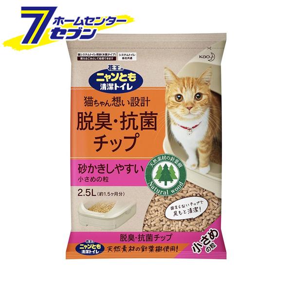 ニャンとも清潔トイレ脱臭・抗菌チップ 小さめの粒 (2.5L×6個入)×3箱 [花王 3ケース ネコ 猫砂 にゃんとも2.5リットル 18個]【キャッシュレス5%還元】