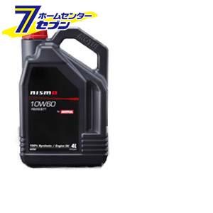 nismo(ニスモ) MOTUL製 ENGINE OIL 10W60 RB26DETT 化学合成油 エンジンオイル 4L MOTUL [自動車 4リットル]