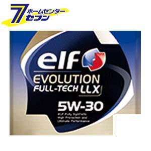 【送料無料】elf EVOLUTION FULL TECH LLX 5W-30 全化学合成油 1ケース(1L×24入り) エルフ [エンジンオイル 自動車]