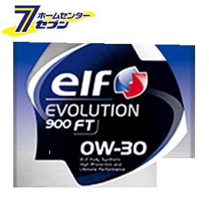elf EVOLUTION 900 FT 0W-30 全化学合成油 20Lペール エルフ [エンジンオイル 自動車]【hc9】