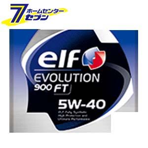 elf EVOLUTION 900 FT 5W-40 全化学合成油 1ケース(1L×24入り) エルフ [エンジンオイル 自動車]
