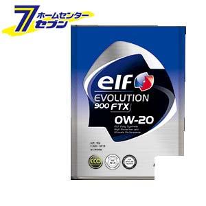 【送料無料】elf EVOLUTION 900 FTX 0W-20 全化学合成油 1ケース(4L×6入り) エルフ [エンジンオイル 自動車]