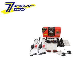キャズ ゼルク30W フォグHIDシステム ギャラクシーネオ 6200K H8/H11タイプ [品番:AAFX1515] CATZ [hid h8 h11 ヘッドライト 自動車]【キャッシュレス5%還元】