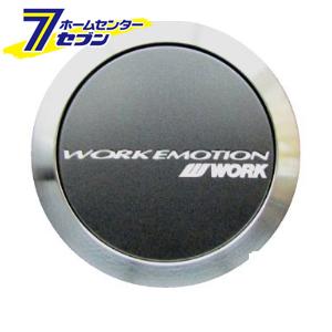 【エントリーでポイント5倍~】【送料無料】WORK ワーク EMOTION エモーション センターキャップ FLAT TYPE ブラック 4個セット販売 WORK [アルミホイール オプション フラットタイプ]【ポイントUP:2019年4月9日pm20時~4月16日am1時59】