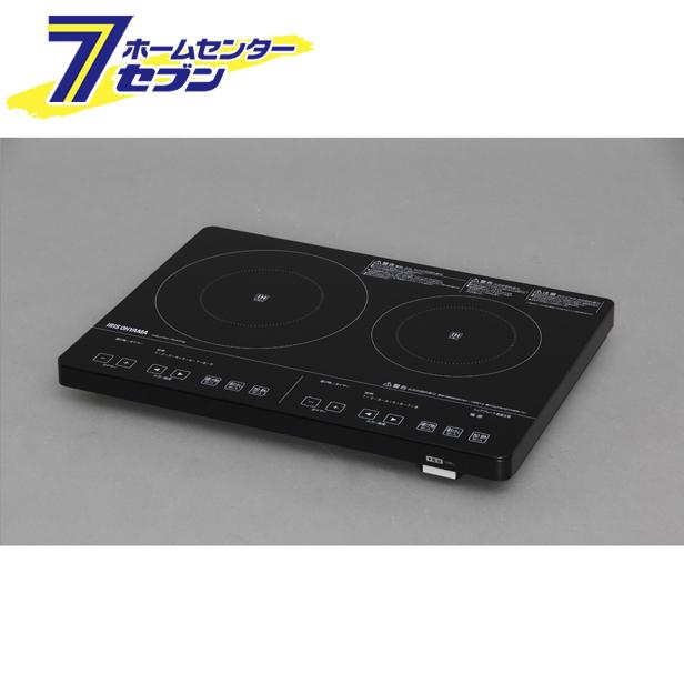 【送料無料】 2口IHクッキングヒーター 200V ブラック IHC-S225-B アイリスオーヤマ