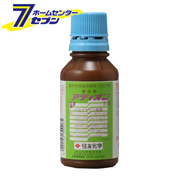 アディオン乳剤 100ml (20本セット) 住友化学 [農薬 万能殺虫剤 殺虫剤 乳剤 野菜 稲 散布 一般農薬]【キャッシュレス5%還元】