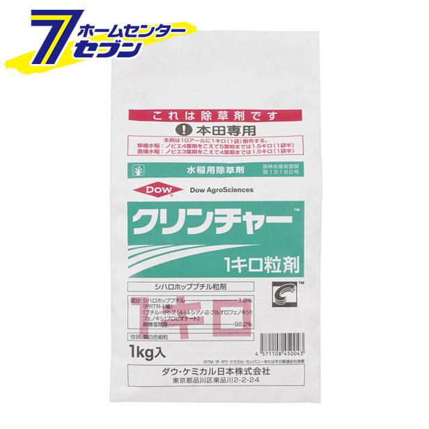 【送料無料】クリンチャー1キロ粒剤 1kg (ケース販売) ダウ・アグロサイエンス [農薬 除草剤 殺虫剤 農薬 粒剤]