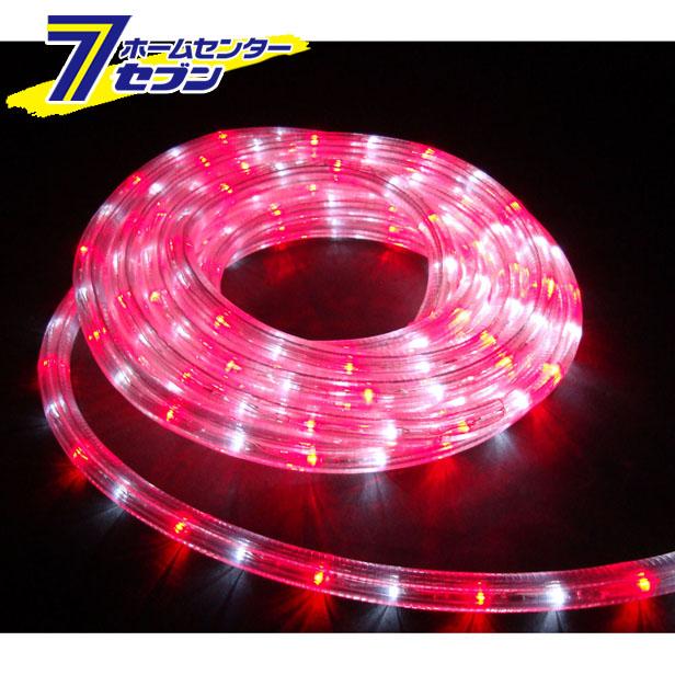 LED ルミネチューブ 45mロール 白・赤色 CLED45WR クロスライセンス品  コロナ産業 [cled45wr イルミネーション ライト led クリスマス コロナライト]