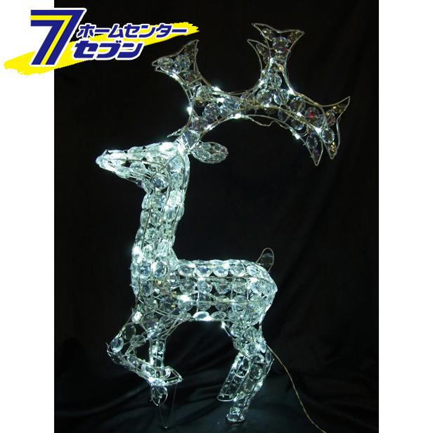 LED 3Dスノーアニマルモチーフ リトルクリスタルトナカイ L3D366 白色LED  コロナ産業 [l3d366 イルミネーション ライト led クリスマス コロナライト]【キャッシュレス5%還元】