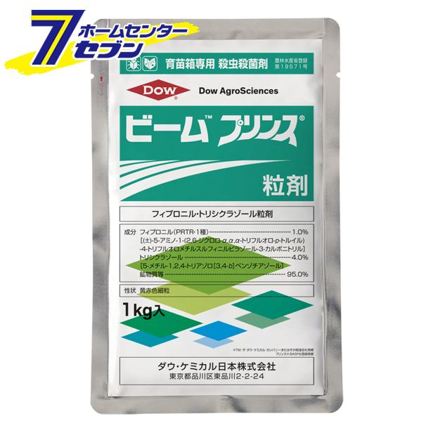 ビームプリンス粒剤 1kg (ケース販売) ダウ・アグロサイエンス [農薬 除草剤 殺虫剤 農薬 粒剤]【キャッシュレス5%還元】