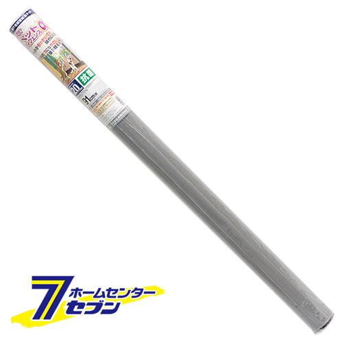 ペットディフェンス 20α 91CMX31M グレイ ダイオ化成 [園芸用品]【キャッシュレス5%還元】