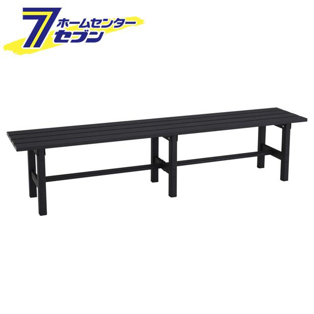 アルミ縁台 180cm AYD180 アルインコ [ガーデンベンチ 花台 テーブル 陳列台 軽い 軽量]【キャッシュレス5%還元】