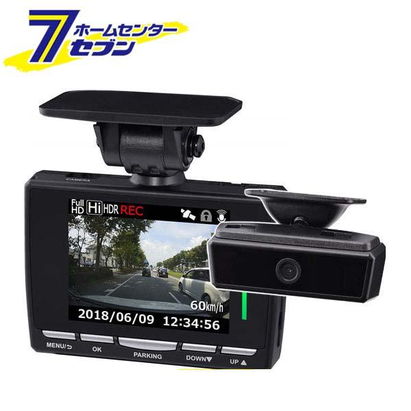 【送料無料】 車内向けカメラ付 GPS搭載 ドライブレコーダー COMTEC hdr951gw HDR-951GW コムテック [COMTEC hdr951gw]