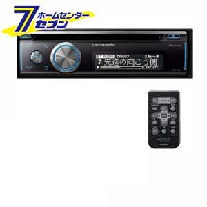 【送料無料】パイオニア オーディオ 1DINメインユニット CD/Bluetooth/USB/チューナーメインユニット DEH-7100 Pioneer carrozzeria [carrozzeria/カロッツェリア/カーAV/カーエレクトロニクス/カー用品]